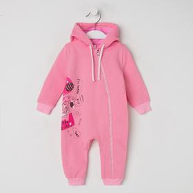 Комбинезон детский, цвет розовый, рост 62 см