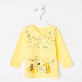 Кофточка детская, цвет жёлтый, рост 56 см