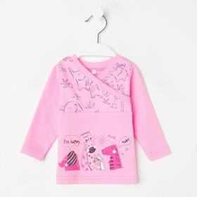 Кофточка детская, цвет розовый, рост 56 см