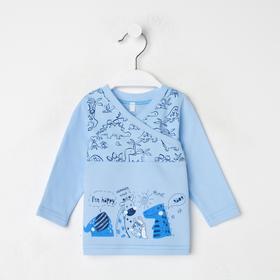 Кофточка детская, цвет голубой, рост 68 см