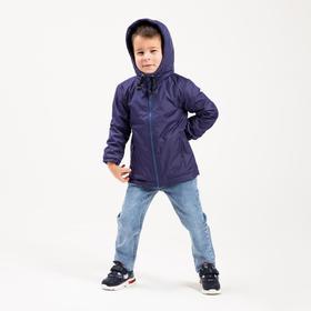 Ветровка для мальчика, цвет синий, рост 104 см