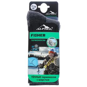 Термоноски Alpika Fisher, до -25°С, размер 37-39
