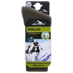 Термоноски Alpika Polus, до -35°С, размер 37-39