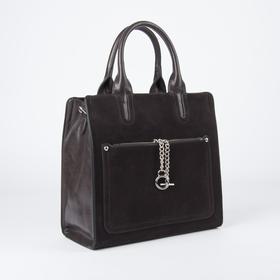 Women's bag L-9792, 30*16*29, suede, otd zipper, 2 n / pockets, belt length, brown
