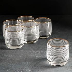 Набор стаканов «Спираль», 330 мл, 6 шт