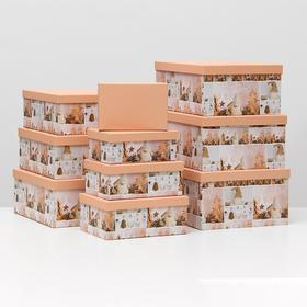 Набор коробок 10 в 1 прямоугольный, 37,5 х 29 х 16 - 19 х 13 х 7,5 см