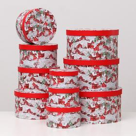 Set of boxes 10 in 1 round, 35 x 17.3-15.3 x 8.7 cm