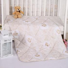 Одеяло Лебяжий Пух, 110х140 см