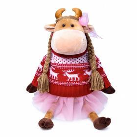Мягкая игрушка «Корова Гликерия Герефорд», 29 см