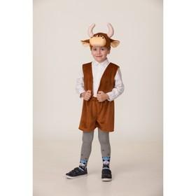 Карнавальный костюм «Бычок Рожок коричневый», сорочка, шорты, шапка, р. 28, рост 110 см
