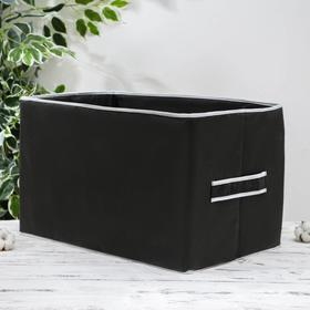 Box for deep cabinets 50*30*30 balls are black+white