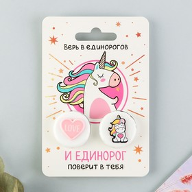 """Container for lenses with an additional element """"Unicorn will believe in you"""", 8 x 12 cm."""