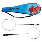 Ракетки для бадминтона BOSHIKA PRO-388, набор 3 предмета: 2 металлические ракетки, чехол, цвет микс
