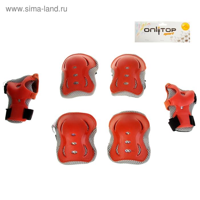 Защита роликовая OT-2020H р L, цвет оранжевый