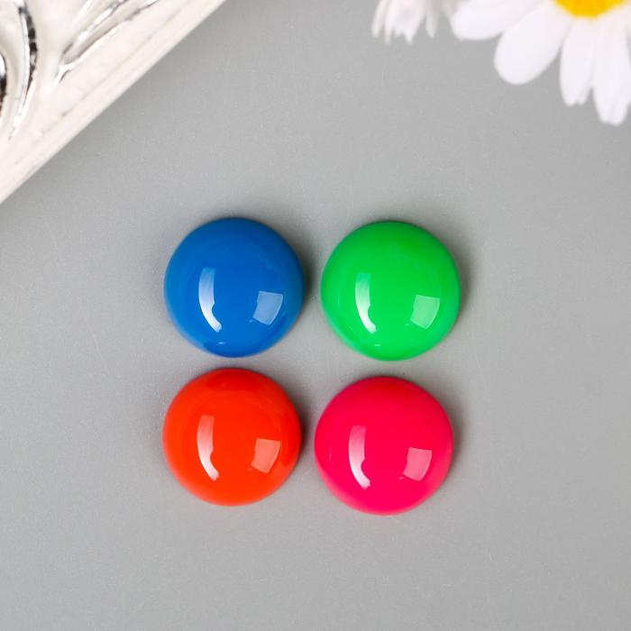 "Топсы для творчества пластик ""Разноцветные кружочки"" глянец набор 12 шт 1,8х1,8 см - фото 420504"