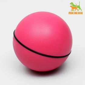 Интерактивная игрушка-шар с непредсказуемой траекторией, 8,3 см,