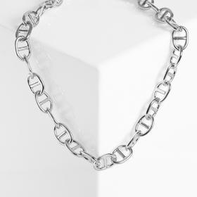 """Колье """"Цепь"""" решётка, цвет серебро, 45 см"""