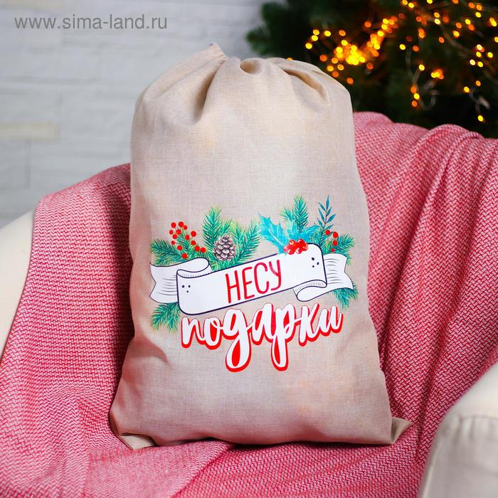"Santa Claus bag ""I Carry gifts"" canvas, 40*60cm"
