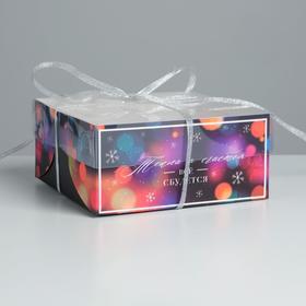All will come true cupcake box, 16 x 16 x 7.5 cm