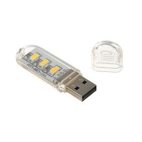 Светильник светодиодный LuazON СК-078, USB, 2.5 Вт, 3 диода, 200 Лм, 3000 К, теплый белый