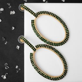 """Hanging earrings with rhinestones """"don"""", emerald color in gold"""
