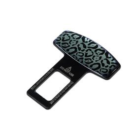 "Seat belt cover ""pattern"", metal, black"