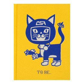"""Записная книжка А6, 80 листов To be… """"Дизайн 4"""", твёрдая обложка, матовая ламинация, блок офсет 70 г/м2"""