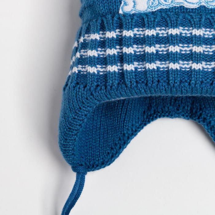 Шапка-шлем «Мишки», цвет голубой, размер 44-46 (9 мес.) - фото 76588261