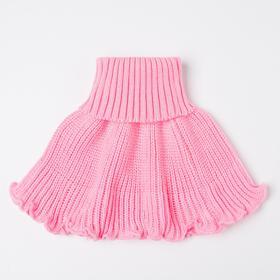 Манишка детская, цвет розовый