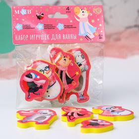 Набор EVA игрушек для игры в ванной «Снежная нежность»