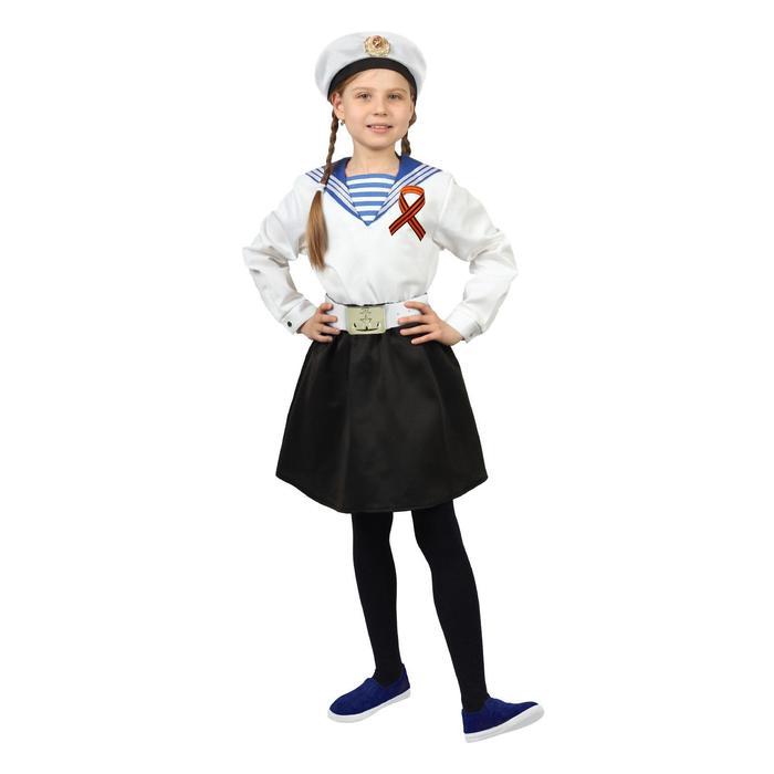 Карнавальный костюм «Морячка в бескозырке», фланка, юбка, ремень, лента 40 см, р. 40, рост 152 см