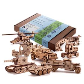 """A set of miniature designers and efficient """"For boys"""""""
