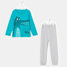 Пижама для мальчика, цвет серый/бирюзовый, рост 122 см