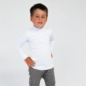 Водолазка для мальчика, цвет белый, рост 104 см