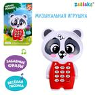 "ZABIAKA phone musical ""Cute Panda"" SL-04040"