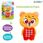 "ZABIAKA phone musical ""Funny bear"" SL-04041"