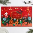 Салфетка на стол «С Новым Годом», ретро, материал ПВХ 43х38