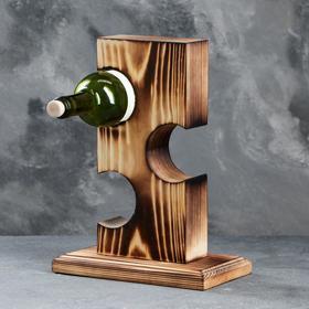 "Подставка для вина ""Ледж"", светлая, 24×14×34 см"