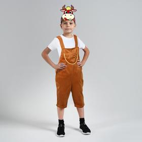Карнавальный костюм «Бычок», маска, комбинезон, хвост, плюш, рост 122-134 см