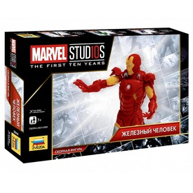 Buildable Iron Man 2044