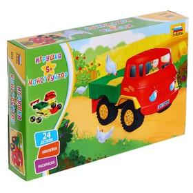 Сборная модель «Детский грузовик»