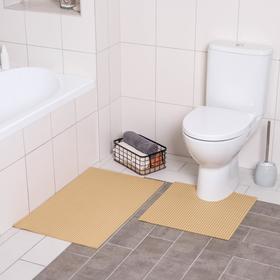Набор ковриков для ванны и туалета «Моно бежевый», 2 шт: 50×50, 50×80 см, ПВХ
