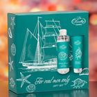 Подарочный набор Liss Kroully: гель для бритья и шампунь-гель для душа 2 в 1 - фото 496636