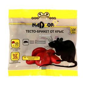 Тесто-брикет от крыс и мышей Nadzor, 100г