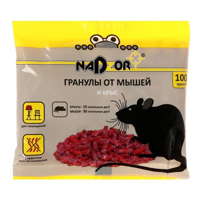 Гранулы от мышей и крыс Nadzor, 100г - фото 4663801