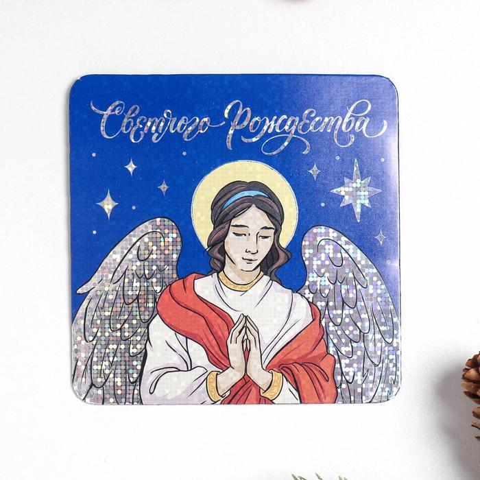 Магнит голографический «Светлого Рождества»