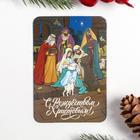 "Magnet with UV varnish ""Nativity Scene"", 5.5 x 8 cm"