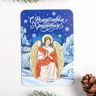 "Magnet with UV varnish ""angel"", 5.5 x 8 cm"