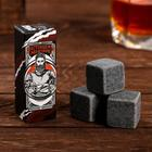 "Stones for whiskey ""Real man"", 3 PCs"