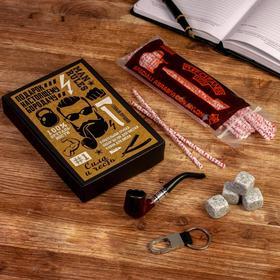 """Подарочный набор с трубкой для курения """"Настоящему бородачу"""", 17,7 х 11,9 см."""